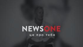 Телеканал NewsOne запустив промо-ролики до нового сезону (ВІДЕО)