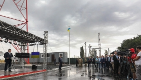 Порошенко відкрив телевежу в Бахмутівці й поспілкувався в прямому ефірі з мешканцями Луганщини