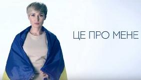 Канал «112 Україна» запустив промо-ролики до Дня прапора і Дня незалежності (ВІДЕО)