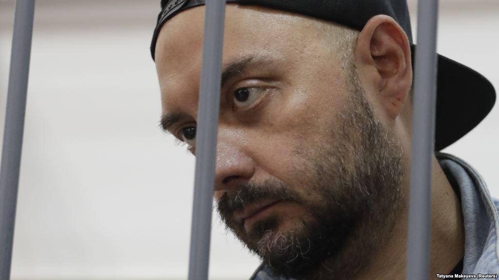 Російського режисера Кирила Серебренникова помістили під домашній арешт