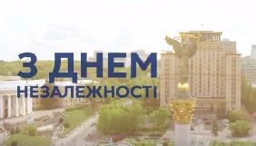 На «112 Україна» – 18-годинний марафон до  Дня Незалежності