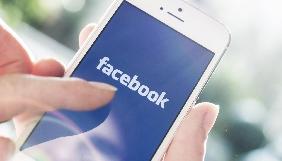 У Нідерландах засудили жінку через пост у Facebook