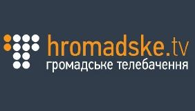 «Громадське ТБ» покаже два спецпроекти за участю відомих українців