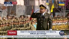 Більше 20-ти українських телеканалів показали парад у День Незалежності