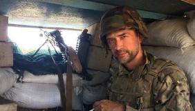 Зірка російського кіно воює у складі Української добровольчої армії