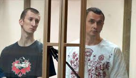 У Києві пройде акція до другої річниці вироку Сенцову і Кольченку у Росії
