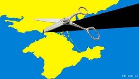 В окупованому Криму почала виходити альтернативна газета «Кримський Терен»