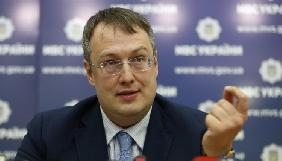 Чи був Димінський за кермом під час смертельної ДТП, встановить ДНК-експертиза - Геращенко