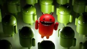 Google Play Store видалив 300 додатків, які таємно використовували смартфони для DDoS-атак
