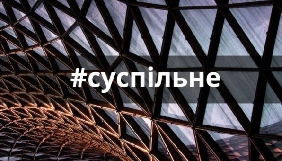 Новгород-Сіверська філія увійде до складу Чернігівської філії ПАТ «НСТУ»