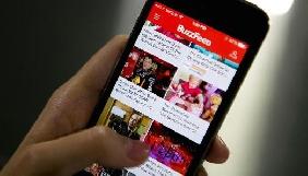 BuzzFeed вирішив розміщувати банери на сайті