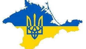 У Facebook з'явилась сторінка представництва президента України в Криму