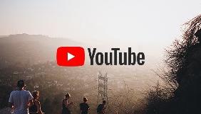 YouTube змінив логотип та оновив дизайн