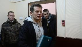«Укрінформ» отримав лист, у якому Сущенко вітає українців з Днем Незалежності