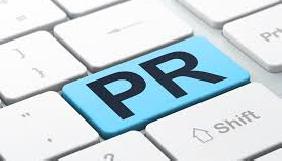 Канал «Україна» шукає фахівця у PR-відділ