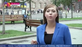 Посольство РФ та СБУ не коментують «викрадення» російської журналістки Ганни Курбатової у Києві (ДОПОВНЕНО)