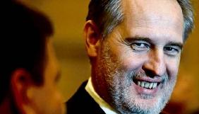 Суд в Австрії вирішив не передавати Фірташа Іспанії – раніше суд погодився видати власника «Інтера» США