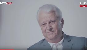 NewsOnе, «Гаранти незалежності», фільм перший: Кравчук замість України
