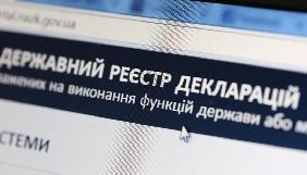 НАЗК пропонує скасувати декларування антикорупційних ГО