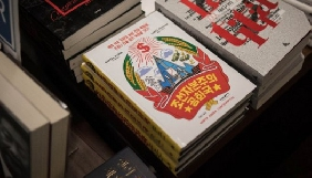 Північна Корея засудила до страти чотирьох журналістів через книжкові огляди