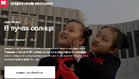 Відкрилася синематека документального кіно Artdoc.Media