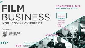 Объявлена программа конференции «Кинобизнес» 2017