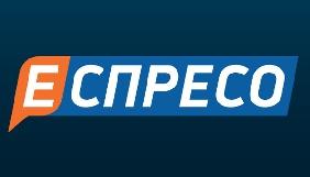 Олена Міщенко працюватиме спеціальним кореспондентом каналу «Еспресо» у Польщі