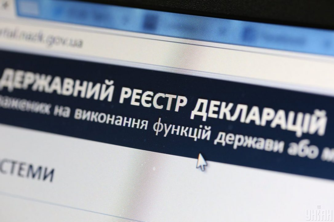 В ОБСЄ застерігають адміністрацію Порошенка від надмірного втручання в діяльність громадських організацій