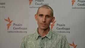 До України переїхав росіянин, який відсидів у тюрмі 2 роки за репост статті «Крим - це Україна»
