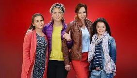 У Польщі стартує другий сезон популярного серіалу «Дівчата зі Львова» - перший сезон показував в Україні  «1+1»