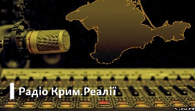 Радіо «Крим.Реалії» почули мешканці північного і східного Криму