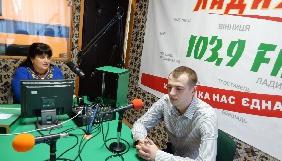 Ладижанська міськрада вирішила скоротити колектив «Радіо Ладижин» удвічі