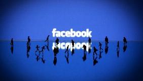 Facebook вимагає віддати їй домен facebook.ru – зараз він належить російській платіжній системі