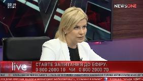 Юлія Литвиненко може стати генпродюсеркою NewsOne