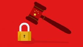 У Китаї чоловіка посадили до в'язниці за продаж VPN-програм