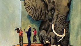 Слони в кімнаті: які факти ігнорують журналісти заради критичних сюжетів?
