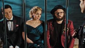 Кондратюк, Фролова та Дзідзьо опинилися у в'язниці, рекламуючи серіал «Коли ми вдома»