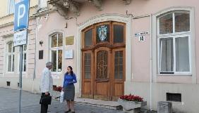 У львівських офісах Димінського відбулися обшуки