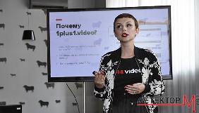 «1+1 медіа» відмовляється від відеоагрегатора Ovva.tv на користь оновленої VOD-платформи 1+1 video