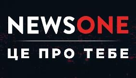 NEWSONE - це про тебе! Новий політичний сезон 2017 з Головановим, Піховшеком та Раімовим