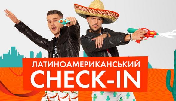НЛО TV запускає нове тревел-шоу «Латиноамериканський check-in»