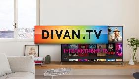 Divan.TV випустив оновлений додаток для користувачів Android