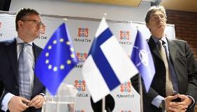 У Фінляндії відкрили Європейський центр з протидії гібридним загрозам