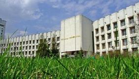 Хто і як будуватиме новий корпус Інституту журналістики у Києві, стане відомо в середині жовтня