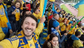 Сергій Притула засвітився в ісландській пресі, що розповіла про нечемних українських футбольних фанів