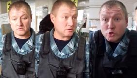 У Кременчуці охоронець приватної фірми заважав журналістці знімати і видер телефон (ВІДЕО)