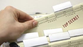 ВСУ оприлюднив збірник рішень Європейського суду з прав людини щодо персональних даних