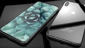 The Wall Street Journal прогнозує дефіцит нових смартфонів iPhone