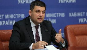Гройсман вважає, що «український кінематограф набирає обертів»