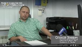 Інтернет-провайдер Best, що працює у Києві і області, виставлений на продаж - ЗМІ
